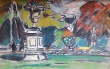 """Louis Mathieu VERDILHAN (1875-1928) - Louis-Mathieu VERDILHAN  """"Personnages dans le Grand Parc"""""""""""