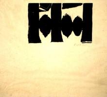 Robert MOTHERWELL (1915-1991) - Elegy