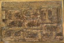 Arnaldo POMODORO (1926) - Alfabeto