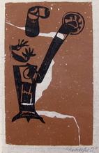 Emil SCHUMACHER (1912-1999) - Ofen