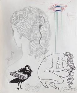 Luben DIMANOV (1933) - Projet pour Pensées pour moi même (2)
