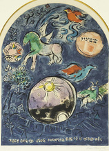 Marc CHAGALL (1887-1985) - The Tribe of Simeon from: Twelve Maquettes of Stained Glass
