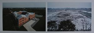 AI Weiwei (1957) - Shanghai Studio (2011)