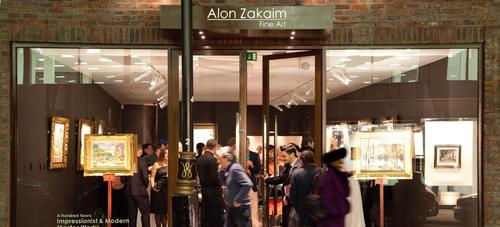 Alon Zakaim Fine Art