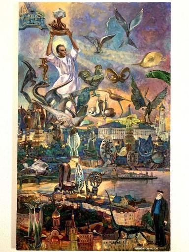 Victor BRINDATCH - Peinture - In memory of Julian Rukavishnikova