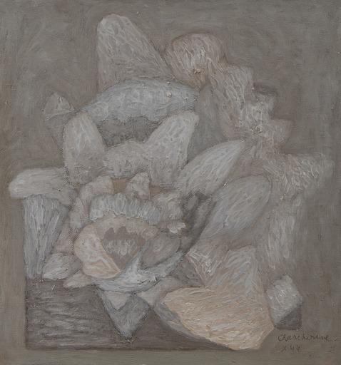 Serge CHARCHOUNE - Painting - Fleur. Composition monochrome