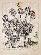 "Marc CHAGALL - Estampe-Multiple - ""Le Printemps"" (Spring)"
