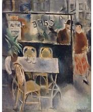 Vera ROCKLINE - Pintura - La terrasse de café
