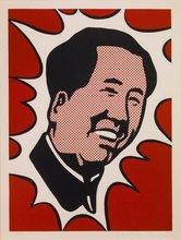 罗伊•利希滕斯坦 - 版画 - The Adventures of Mao on the Long March