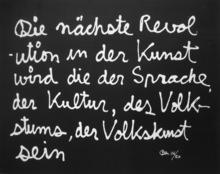 BEN (1935) - Die nachste Révolution in der Kunst