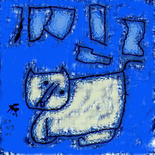 Harry BARTLETT FENNEY - Audiovisual-Multimedia - chi chi (digi drawing 2001)