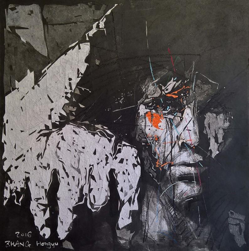 Hongyu ZHANG - Pittura - Salut Artiste 2