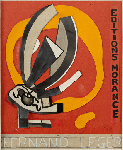Fernand LÉGER - Dessin-Aquarelle - Projet pour couverture du catalogue des Éditions Morancé