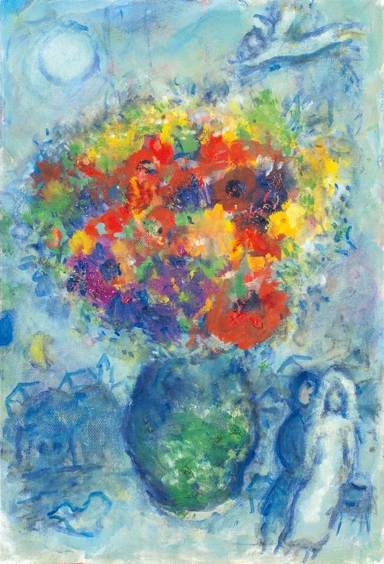 marc chagall bouquet dans le vase vert 1981 artwork on the marketplace. Black Bedroom Furniture Sets. Home Design Ideas