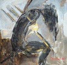 Ludmilla MOSHEK - Painting - Centre