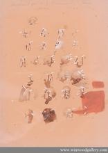 米歇尔•波瑞曼斯 - 版画 - Knives