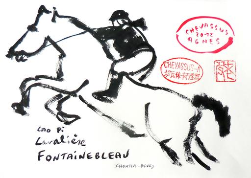 Jean-Pierre CHEVASSUS-AGNES - Dessin-Aquarelle - cavalière sur l'obstacle FONTAINEBLEAU (77)