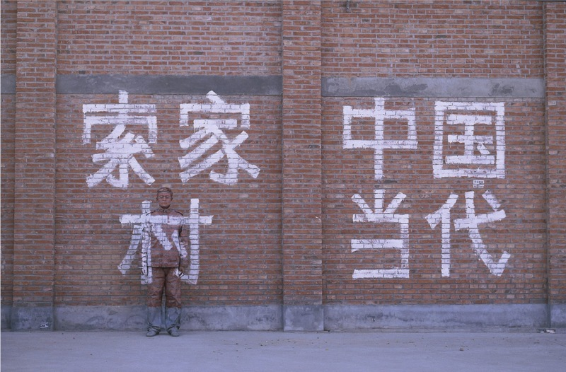 LIU Bolin - Fotografia - Chinese Contemporary, Hiding in the city n°4