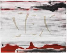 爱德华•鲁沙 - 版画 - Sex