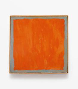Ralph HUMPHREY - 绘画 - Untitled (Frame Painting)