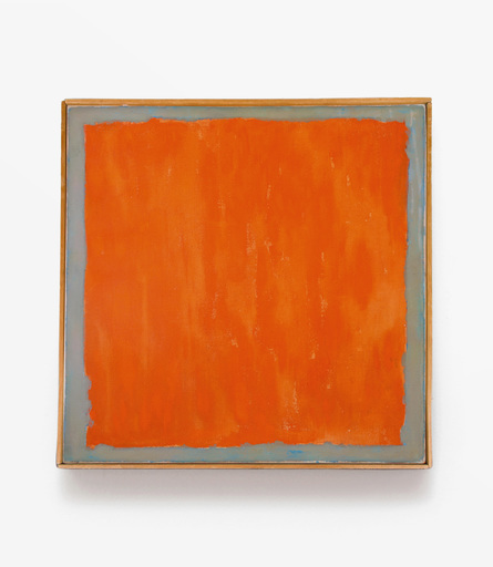 Ralph HUMPHREY - 绘画 - Untitled (Frame Painting)