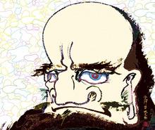 Takashi MURAKAMI - Estampe-Multiple - In the Heart's Eye a Universe