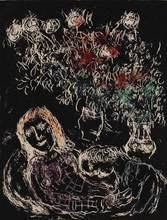 马克•夏加尔 - 版画 - Couple sur fond noir II