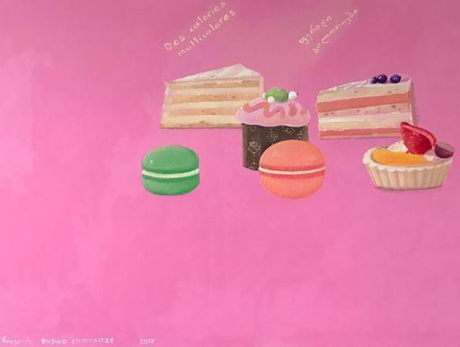 Rusiko CHIKVAIDZE - Peinture - Coloful Calories