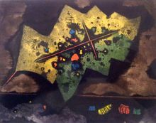 Mordecai ARDON - Grabado - Leaf with the Cross