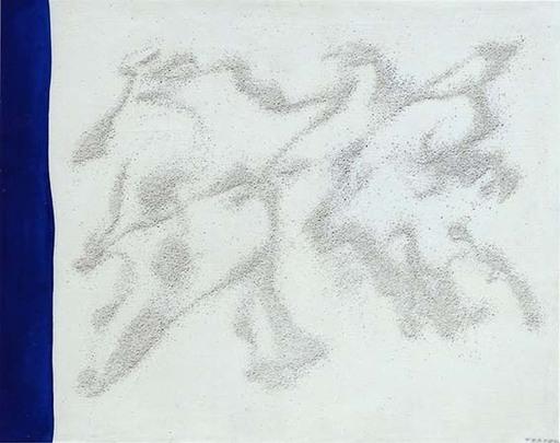 Giulio TURCATO - Pintura - Desertico