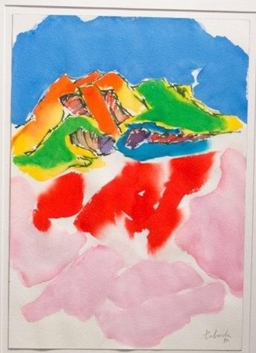 Yasse TABUCHI - Zeichnung Aquarell - Monadi