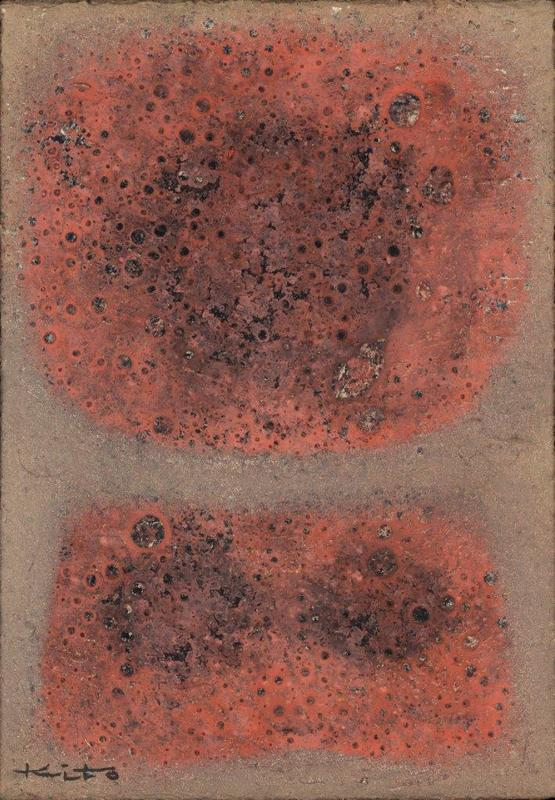 Akira KITO - Painting - Etranger