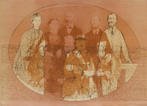 Yuri VASCHENKO - Print-Multiple - La famille