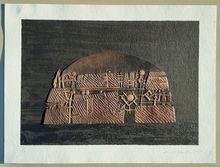 阿尔纳多·波莫多洛 - 版画 - Composizione