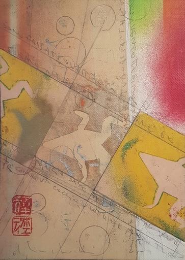 Alighiero BOETTI - Painting - EXTRA STRONG (VUOTO COME UN COCCIO VUOTO...)