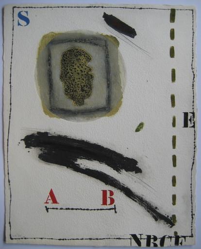James COIGNARD - Grabado - GRAVURE SIGNÉE AU CRAYON NUM/75 HANDSIGNED NUMB ETCHING