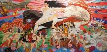 Nanami ISHIHARA (1982) - Yamaonna
