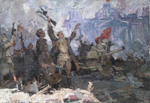 """Leonid Vaselevich TITARCHUK - Gemälde - """"Berlin in May 1945"""", Soviet Socialist Realism, 1960's"""
