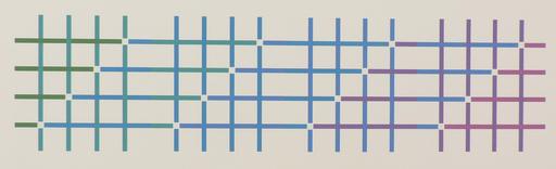 Shizuko YOSHIKAWA - Druckgrafik-Multiple - Luce/caldo e moderatio