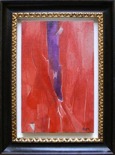 Piero RUGGERI - Painting - Tramonto NF182