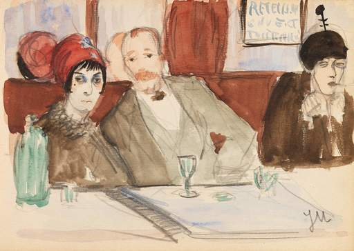 Jeanne MAMMEN - Drawing-Watercolor - Café Boul' Mich