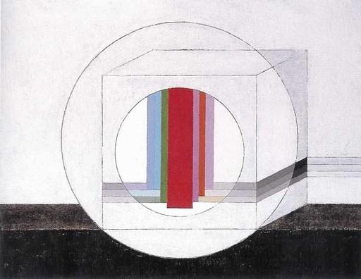 Eugenio CARMI - Peinture - la dimensione nascosta
