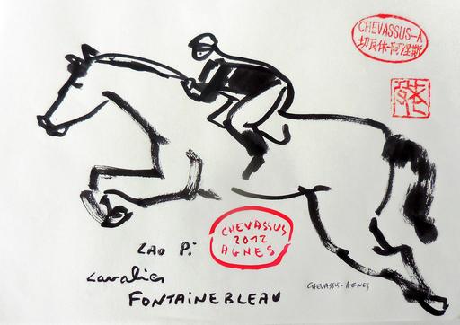 Jean-Pierre CHEVASSUS-AGNES - Dessin-Aquarelle - Cavalier et son cheval à FONTAINEBLEAU (77)