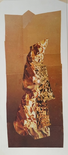 Shalom Siegfried SEBBA - Drawing-Watercolor - Gold Paper