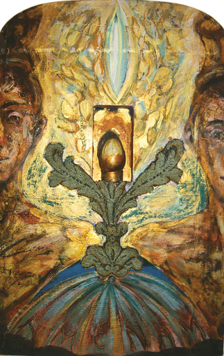 Bruno CECCOBELLI - Gemälde - Cubicolo