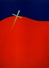杰塞斯•拉斐尔•索托 - 版画 - Homage to Federico Garcia Lorca