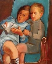 Nahum GUTMAN - Pintura - Children