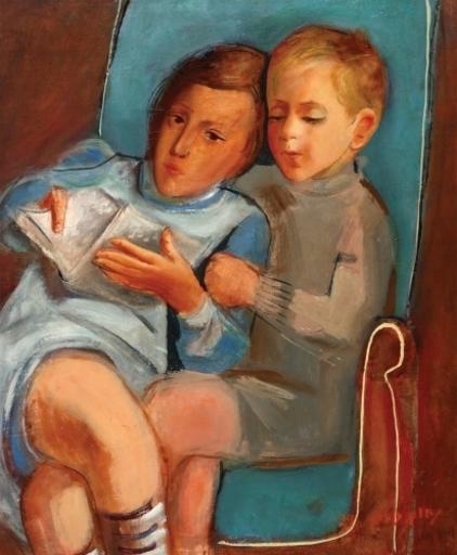Nahum GUTMAN - Peinture - Children