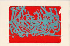 DI SUVERO Mark - Print-Multiple - Tendresse (lithograph)