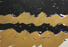 Ruslan VASHKEVICH - 绘画 - Hyperbola 4